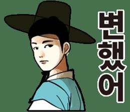 korea drama character (Korean ver.) sticker #13774405