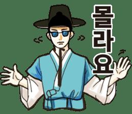 korea drama character (Korean ver.) sticker #13774407