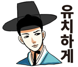 korea drama character (Korean ver.) sticker #13774410