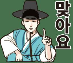 korea drama character (Korean ver.) sticker #13774411