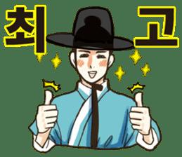 korea drama character (Korean ver.) sticker #13774416