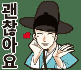 korea drama character (Korean ver.) sticker #13774419
