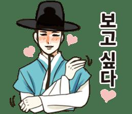 korea drama character (Korean ver.) sticker #13774423