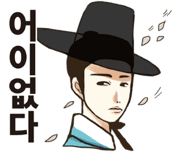 korea drama character (Korean ver.) sticker #13774425