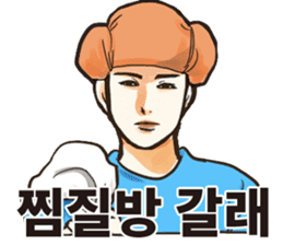 korea drama character (Korean ver.) sticker #13774429