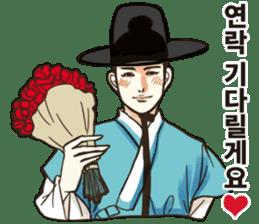 korea drama character (Korean ver.) sticker #13774432
