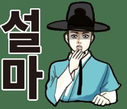 korea drama character (Korean ver.) sticker #13774433