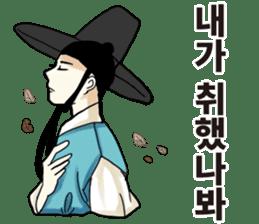 korea drama character (Korean ver.) sticker #13774436