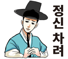 korea drama character (Korean ver.) sticker #13774437