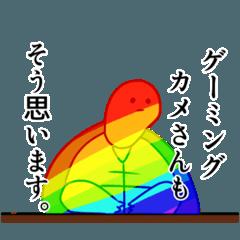 สติ๊กเกอร์ไลน์ Harukame_20201016171022