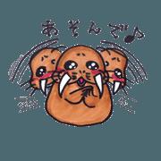 สติ๊กเกอร์ไลน์ Marine animal Seiko