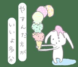 lollipop girls sticker #13786253