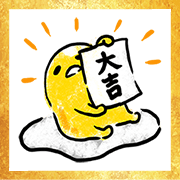 สติ๊กเกอร์ไลน์ gudetama CNY Stickers