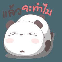 TuyNuy Panda