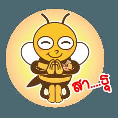 สติ๊กเกอร์ไลน์ ผึ้ง เอ็นบี