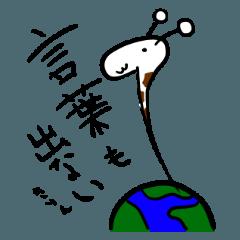 Nobi-Nobi Animal