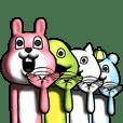 目が笑ってない着ぐるみたち 4 | LINE STORE