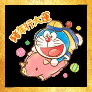 สติ๊กเกอร์ไลน์ Doraemon CNY Stickers