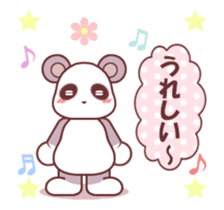 Soft mix:Panda 1 sticker #13793927