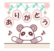 Soft mix:Panda 1 sticker #13793932
