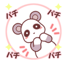 Soft mix:Panda 1 sticker #13793933