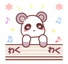 Soft mix:Panda 1 sticker #13793934