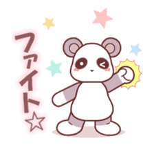 Soft mix:Panda 1 sticker #13793936