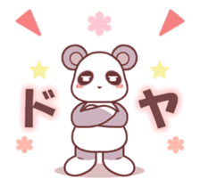 Soft mix:Panda 1 sticker #13793937