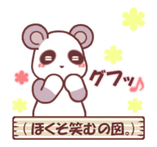 Soft mix:Panda 1 sticker #13793942