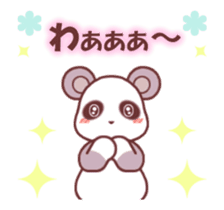 Soft mix:Panda 1 sticker #13793944