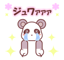 Soft mix:Panda 1 sticker #13793945