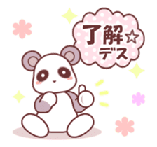 Soft mix:Panda 1 sticker #13793948