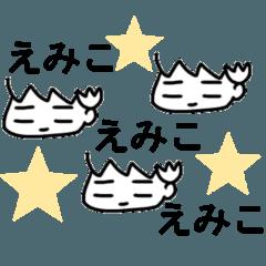 Sticker of Emiko