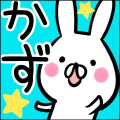 Kazu Sticker!