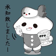 the Japanese languageHonorific sticker