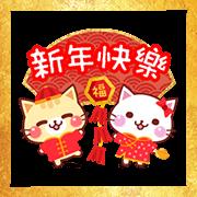สติ๊กเกอร์ไลน์ A lot of cats CNY Stickers