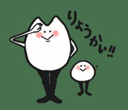 Sankaku and Mashimaro sticker #13805645