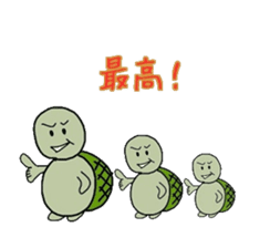 """Japanese """"Kanji"""" with the turtle sticker #13811147"""