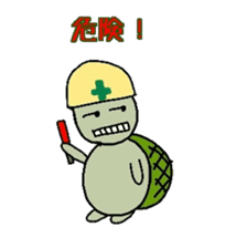 """Japanese """"Kanji"""" with the turtle sticker #13811148"""