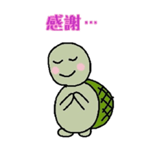 """Japanese """"Kanji"""" with the turtle sticker #13811156"""