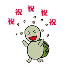 """Japanese """"Kanji"""" with the turtle sticker #13811157"""