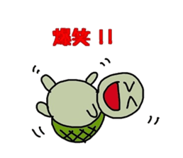"""Japanese """"Kanji"""" with the turtle sticker #13811161"""