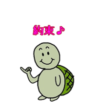 """Japanese """"Kanji"""" with the turtle sticker #13811165"""