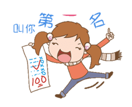 Cool girl number 1 sticker #13811239