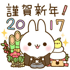 newyear2017! Namaiki-rabbit Sticker.