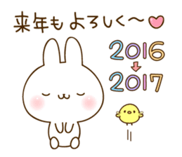 newyear2017! Namaiki-rabbit Sticker. sticker #13814687