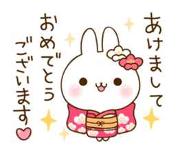 newyear2017! Namaiki-rabbit Sticker. sticker #13814688