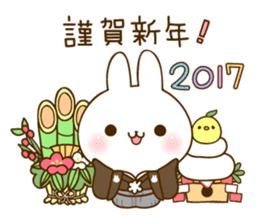 newyear2017! Namaiki-rabbit Sticker. sticker #13814691