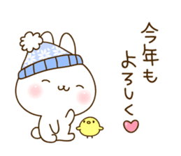 newyear2017! Namaiki-rabbit Sticker. sticker #13814694