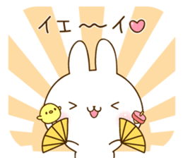 newyear2017! Namaiki-rabbit Sticker. sticker #13814697